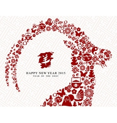 Chinese New Year of the Goat 2015 greeting card vector image vector image
