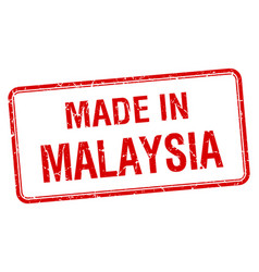 Made in malaysia red square isolated stamp vector