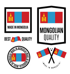 mongolia quality label set for goods vector image vector image