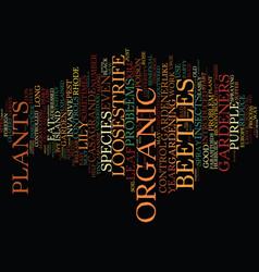 The organic gardener text background word cloud vector