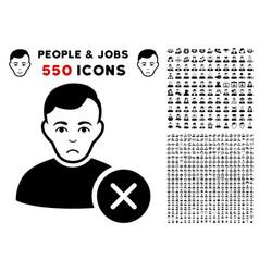 User delete icon with bonus vector