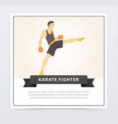 Man in black uniform and boxing gloves training vector