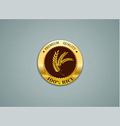 Premium quality rice resource vector