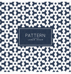 Abstract shape pattern decoration vector