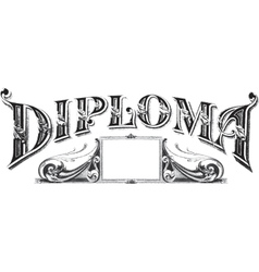 Diploma title vector
