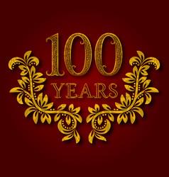 One hundred years anniversary celebration vector