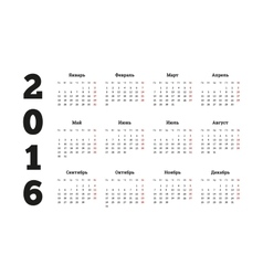 Calendar for 2016 year on russian language a4 vector
