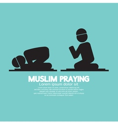 Muslim praying symbol vector