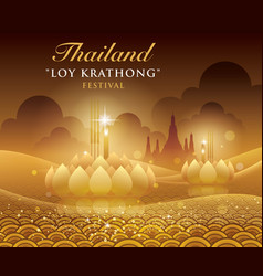 Thailand loy kratong festival vector