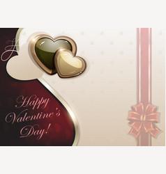 Retro valentine card vector