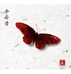 big red butterfly hand drawn with ink on rice vector image