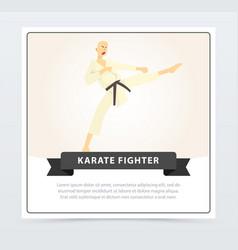 man in white kimono and black belt training vector image