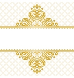 Vintage greeting card vector