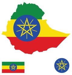 Federal Democratic Republic of Ethiopia Flag vector image