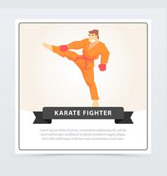 Man in orange kimono and boxing gloves training vector