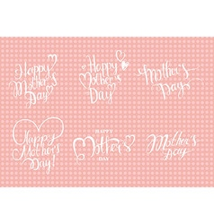 Set of vintage happy mothers day vector