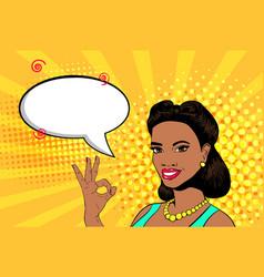 ok pop art woman vector image vector image