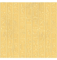 Seamless pattern of Egyptian hieroglyphics vector image