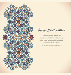 arabesque vintage ornate border elegant floral vector image vector image