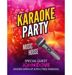 Karaoke party invitation poster design template vector image vector image