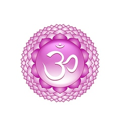 Sahasrara chakra symbol isolated on white vector image