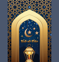 Ramadan mubarak islamic background eid al fitr vector