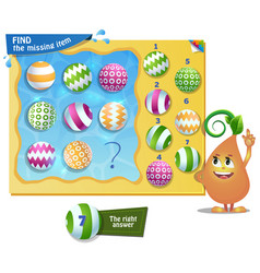 Find the missing item ball summer vector