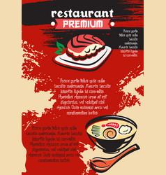 Menu for premium japanese sushi restaurant vector