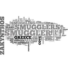 Smuggler word cloud concept vector