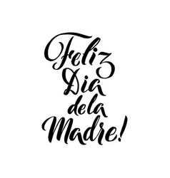 Happy mother s day spanish greeting card black vector