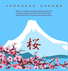Japanese background with mountain and sakura vector