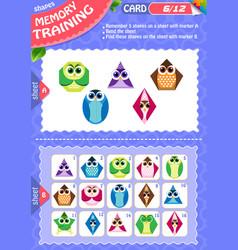 Memory game children shapes 6 vector