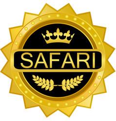Safari gold icon vector
