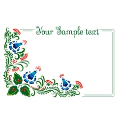 Banner with floral ornament vector