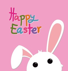 happy easter and bunny vector image