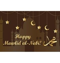 Mawlid Al Nabi the birthday of the Prophet vector image vector image