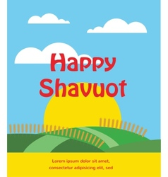 Summer or spring scene with wheat field shavuot vector