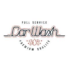 car wash emblem vector image vector image