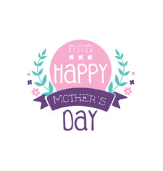 happy mothers day logo original design colorful vector image