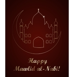 Mawlid al nabi the birthday of the prophet vector