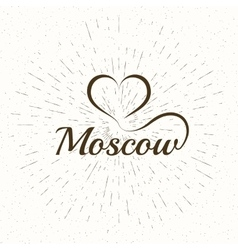 The custom hand lettering poster moscow vector