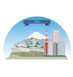 Tokyo vector image vector image