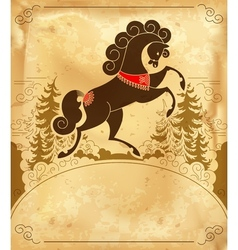 horse in the forest vector image
