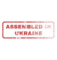 Assembled in ukraine rubber stamp vector