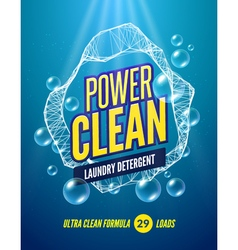 Laundry detergent packaging template design vector