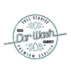 car wash round emblem vector image