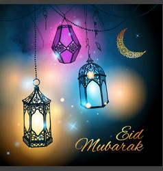 Eid mubarak greeting card template vector