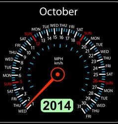 2014 year calendar speedometer car in October vector image