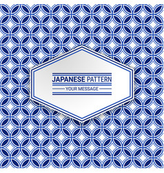 Japanese geometric seamless pattern vector
