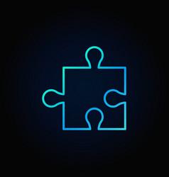 blue puzzle icon vector image